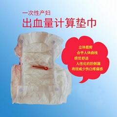 一次性醫用婦科產科產婦出血計量巾產科