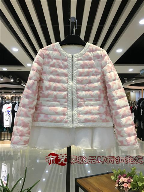 品牌折扣女裝連衣裙一手貨源 4