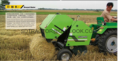 sadin Tractor baler