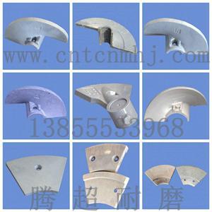 徐工RP953型攤鋪機葉片 3