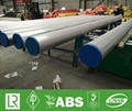 efw stainless steel pipe