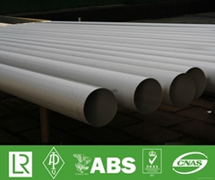 ASTM A269 stainless steel erw pipe
