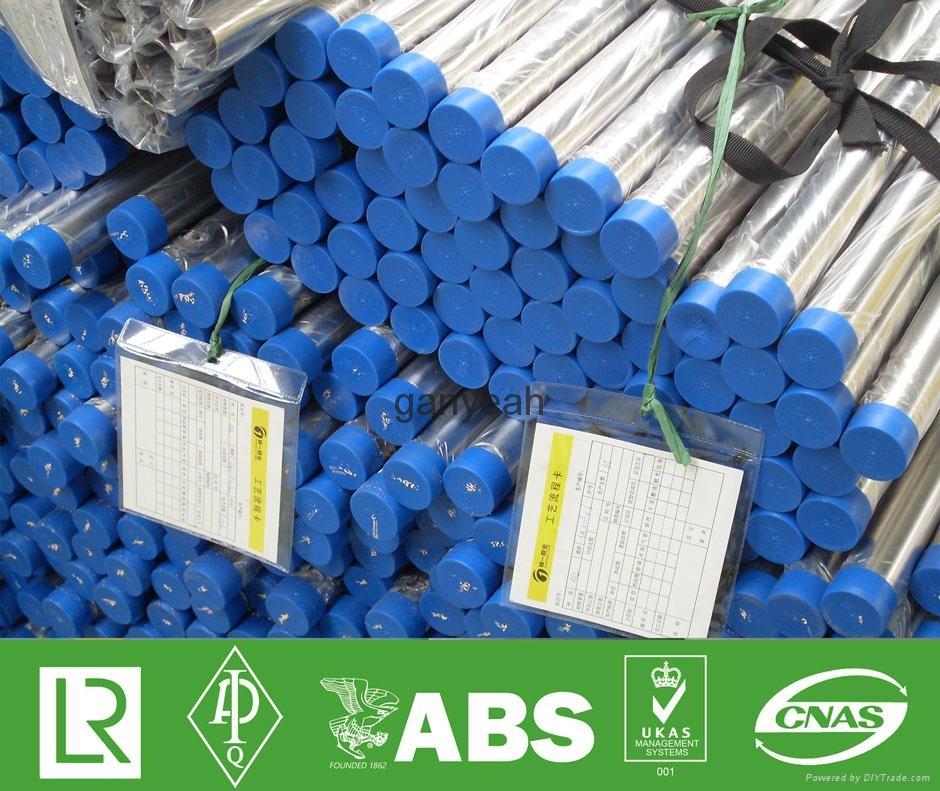 Austenitic stainless steel tube 1