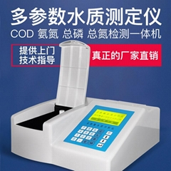 晨诺cod氨氮总磷总氮快速检测仪一体机