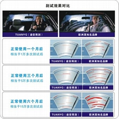 TUANYG(途安雨刮)三段式系列