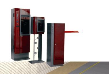 停车场遥控车位锁 3