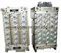 china P20 pet preform mould manufacturer seller 3