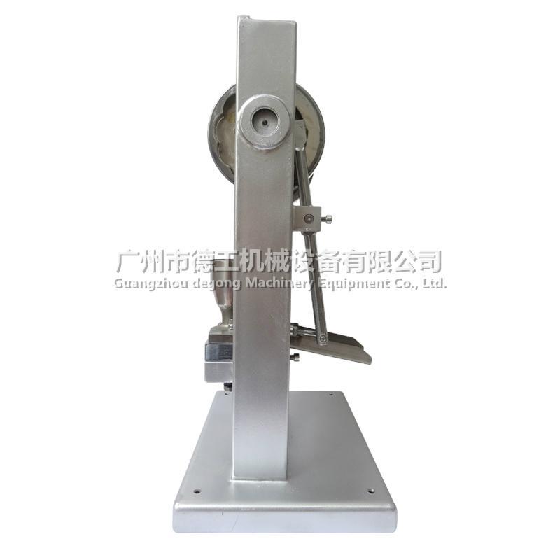 廣州德工YP-1.5S臺式手搖小型壓片機   2