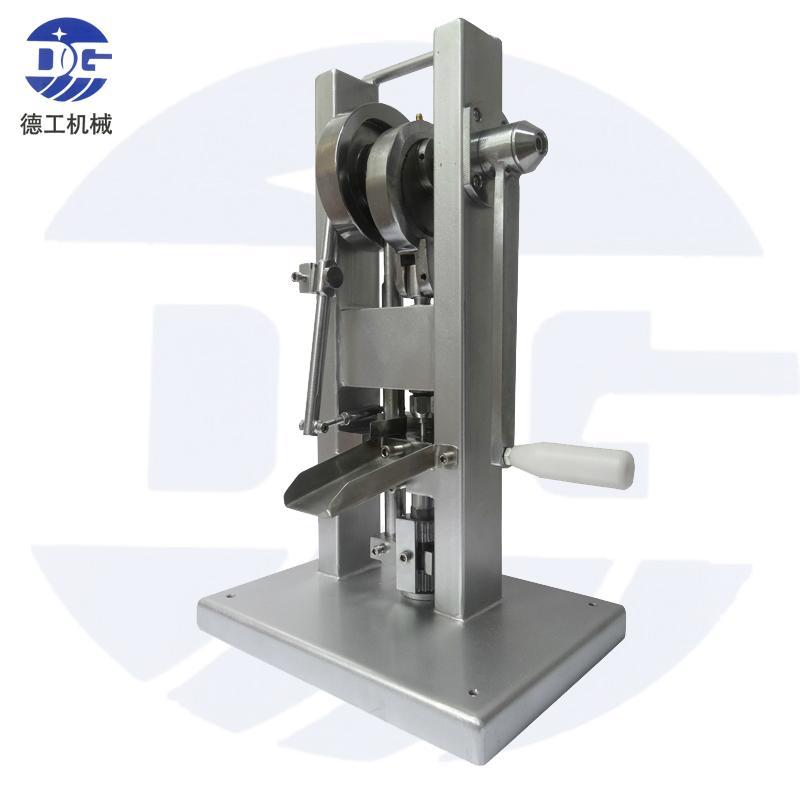 廣州德工YP-1.5S臺式手搖小型壓片機   1