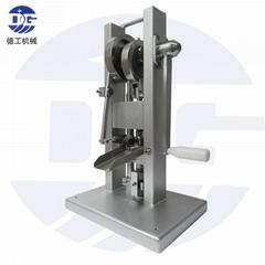 廣州德工YP-1.5S臺式手搖小型壓片機
