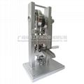 廣州德工YP-1.5S臺式手搖小型壓片機   3