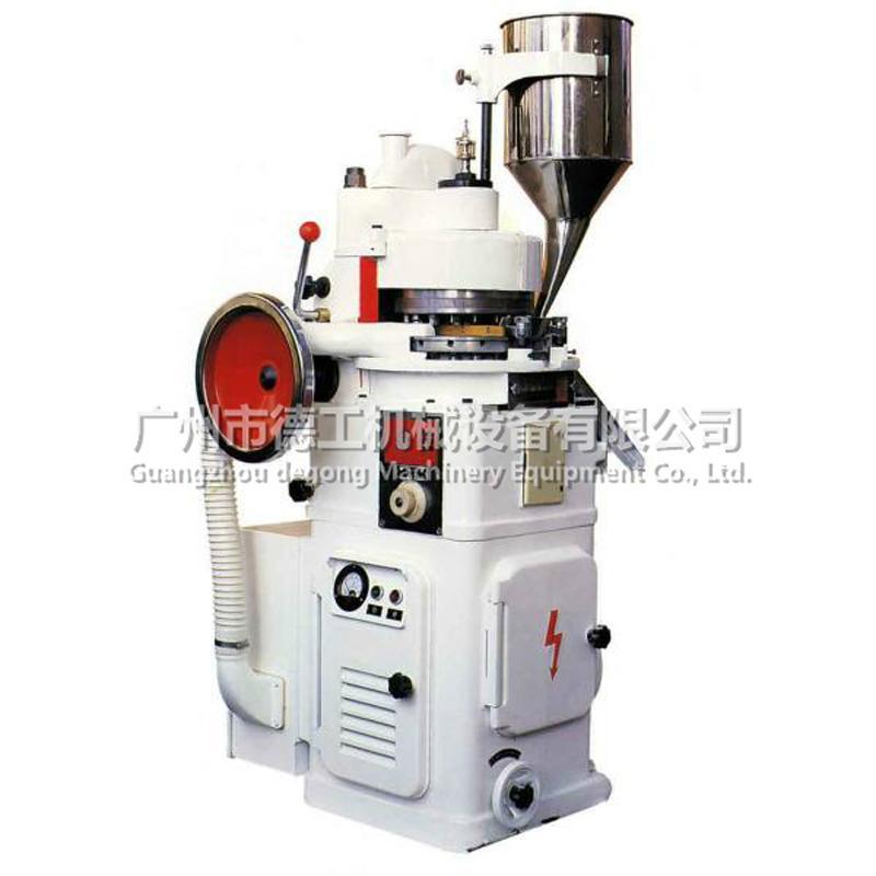 旋轉式壓片機ZP15/17/19 製藥 壓片 片劑成型 打片機 2