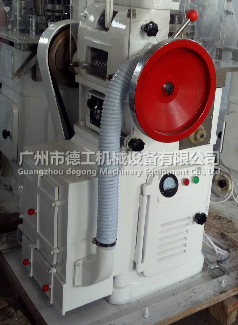 旋轉式壓片機ZP15/17/19 製藥 壓片 片劑成型 打片機 3
