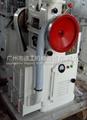 旋转式压片机ZP15/17/19 制药 压片 片剂成型 打片机 3