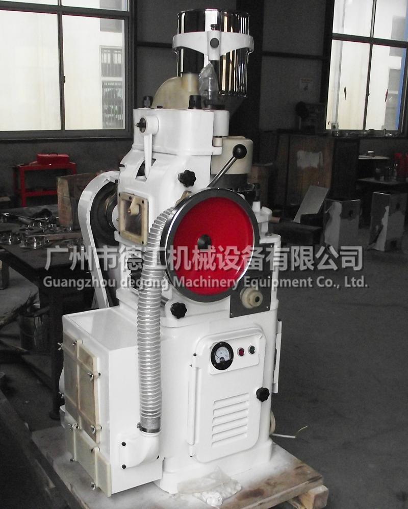 旋轉式壓片機ZP15/17/19 製藥 壓片 片劑成型 打片機 4