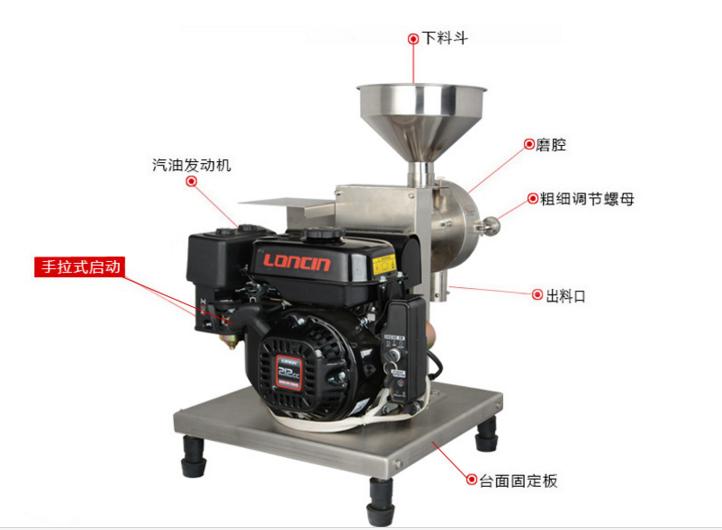 QMF-7.5P移動式五穀雜糧汽油磨粉機 戶外車載流動五穀雜糧磨粉機 2