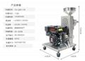 QMF-7.5P移动式五谷杂粮汽油磨粉机 户外车载流动五谷杂粮磨粉机 3