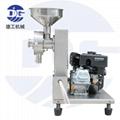 QMF-7.5P移动式五谷杂粮汽油磨粉机 户外车载流动五谷杂粮磨粉机 4