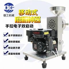 QMF-7.5P移动式五谷杂粮汽油磨粉机 户外车载流动五谷杂粮磨粉机