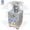 ZP-5 7 9 多冲压片机、旋转式多冲中药压片机、多冲粉末压片机 2