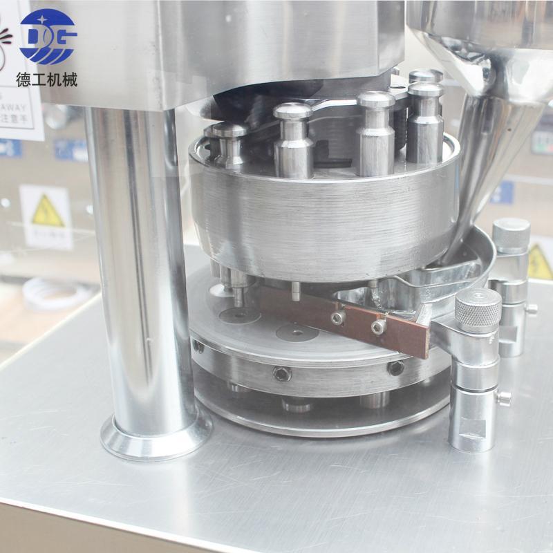 ZP-5 7 9 多沖壓片機、旋轉式多沖中藥壓片機、多沖粉末壓片機 3