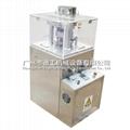 ZP-5/7/9旋转式压片机,粉末压片机,玛咖压片机(厂家直销 ) 2