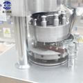 ZP-5/7/9旋转式压片机,粉末压片机,玛咖压片机(厂家直销 ) 5