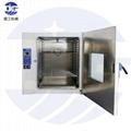 DG-350A小型低温烘焙机 2