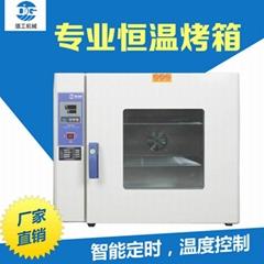 DG-350A小型低温烘焙机