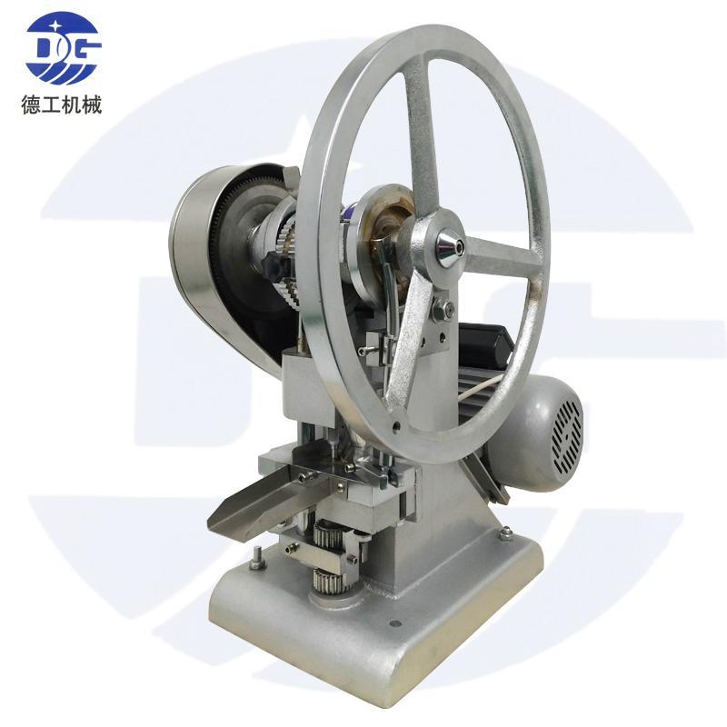 德工铝合金单冲压片机 3