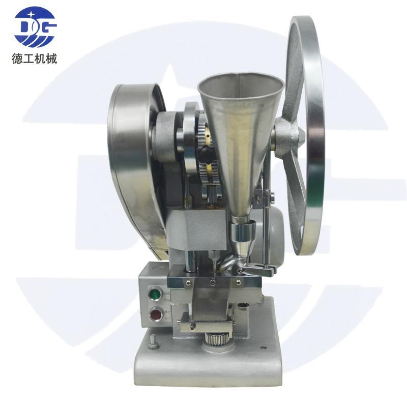 德工铝合金单冲压片机 4