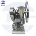 德工鋁合金單沖壓片機 4
