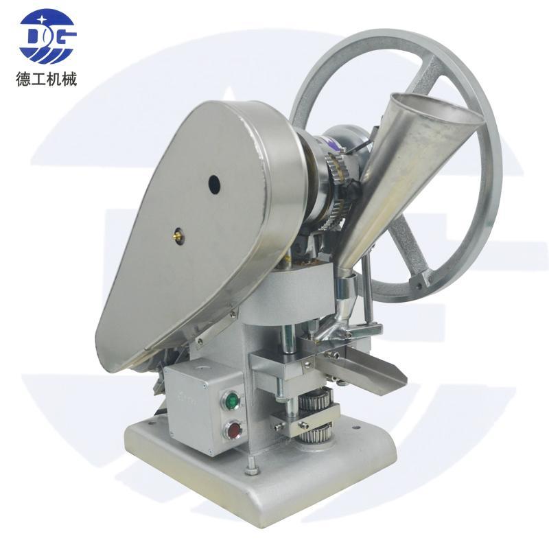 德工铝合金单冲压片机 5