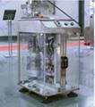 廣州實驗室壓片機
