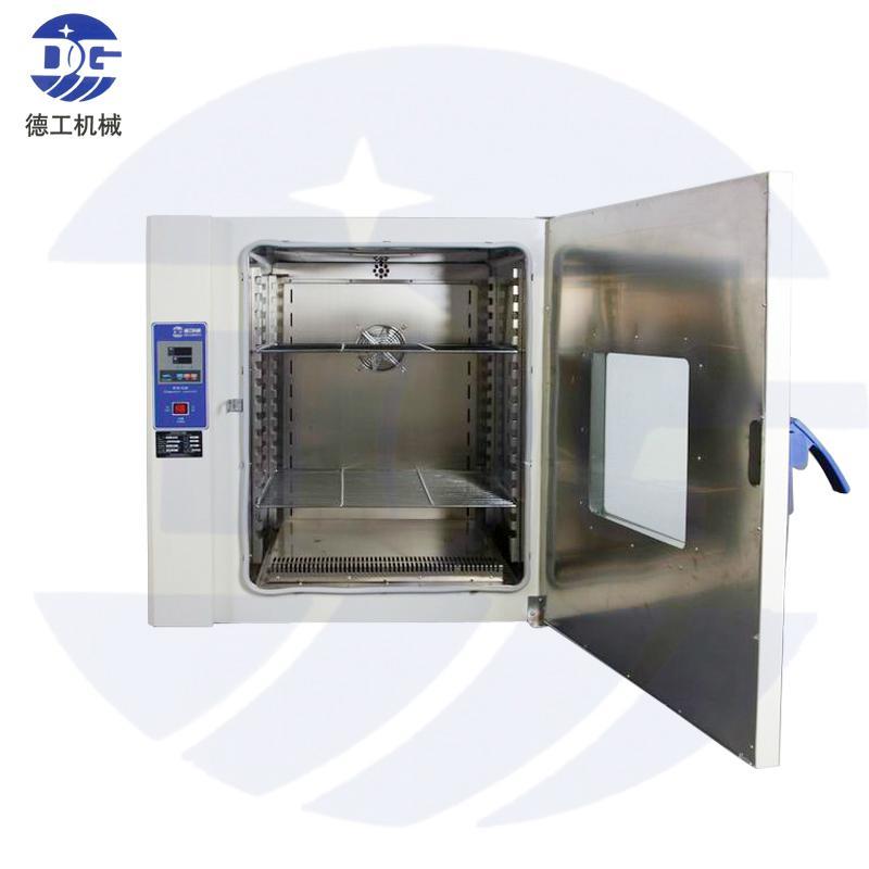 五谷杂粮恒温干燥箱 4