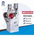 广州德工ZP33旋转式压片机