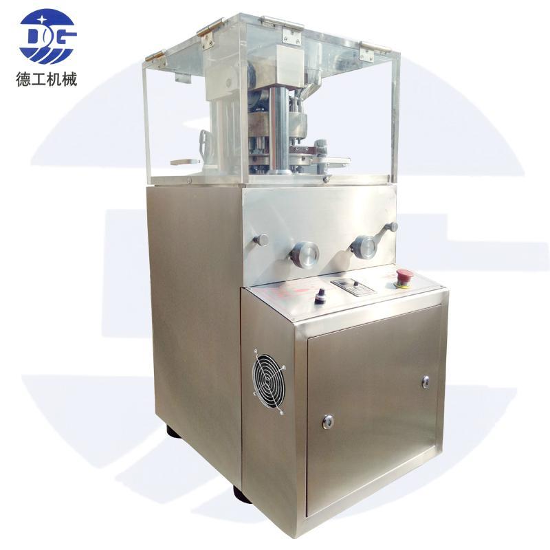 ZP-5/7/9旋转式压片机,粉末压片机,玛咖压片机(厂家直销 ) 1