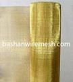 China steel mesh manufacturers Brass Wire Mesh 3