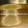 Manufacturer in China brass screen