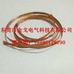 铜编织带厂家供应
