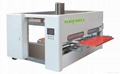 Spray painting machine for solid wood