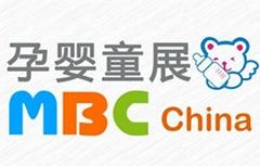 2017中国深圳国际孕婴童用品展览会