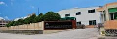 Dongguan City Prosperous Mass Polyfoam co.,LTD