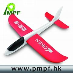 Hand Launch Plane LeiFei NO. 1