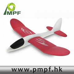 Hand Launch Plane LeiFei NO. 2