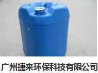 JEL-799水性环保催化剂