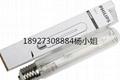 飛利浦高壓鈉燈150WSON-
