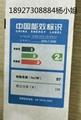 飛利浦高壓鈉燈150WSON-T 400W 戶外熒光 4