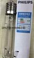飛利浦高壓鈉燈150WSON-T 400W 戶外熒光 5