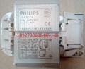 飛利浦金鹵燈鎮流器250W 3